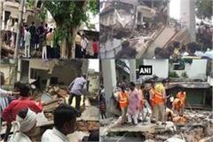 building collapsed in vidisha