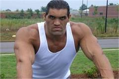 the great khali shared first fight video