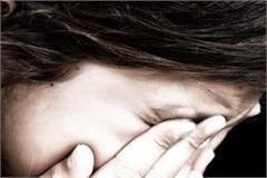 rajgarh schoolgirl person molestation