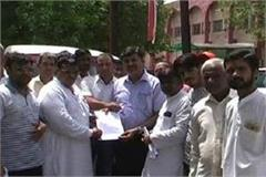 sant kabir dhadak mahasabha who came forward to demand the security