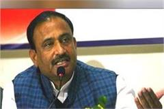bhupender singh statement over rape case in mp