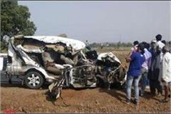 3 people die in the horrific collision of trucks and car