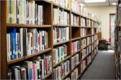 three crore provision for strengthening of libraries