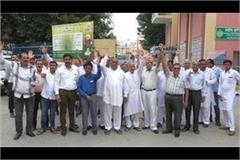traders protest against online payment
