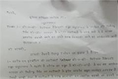 complaint against teacher on sexual behavior