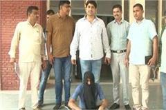 50 thousand prize crooks arrested