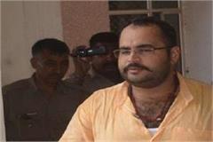 sunil rathi murder preparation