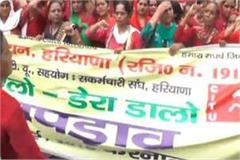 asha workers across the state jammed in front of the small secretariat