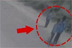 kidnapping of child coming home from school cctv camera