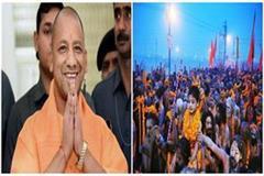 yogi government estimate budget for kumbh 2019 is over rs 4200 cro