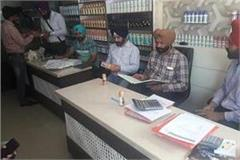 checking of pesticides and fertilizers dealers  shops