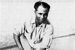 hockey star major dhyan chand london autograph picture