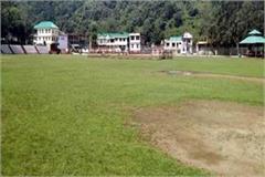 the allegations of ignoring the sundernagar college ground on hpca