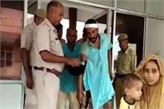 attack on police team to raid raid on notice of drug addiction