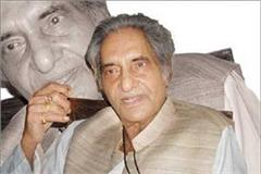 build a literary center of the famous poet gopal das neeraj