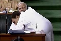 congress workers release rahul gandhi hug pm modi poster