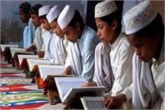 up government has taken steps in the madarsa dress case