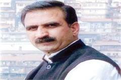 sukhu appointe block coordinator in hamirpur district