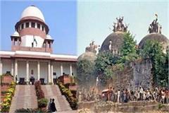 muslim parties trying to avoid ayodhya case yogi sarkar