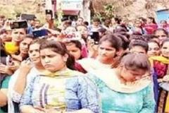 future of 31 bba students with degree in danger