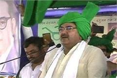 syl bharo movement abhay chautala