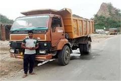tipper caught without x form police recovered many thousand of rs fine