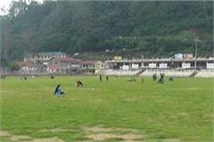 historical paddal ground to will get new look