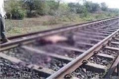 couple suicides in love couples jump ahead of train