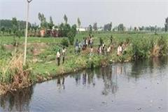 missing 2 people in budha nala ludhiana