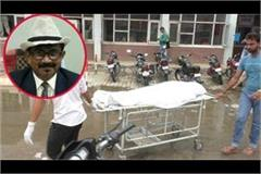 dr pravin agamkar physics professor of cdlu suicides