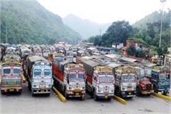 strike effect in dadla and baga wheel jam of thousand of trucks