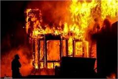 a mob set fire to victim s house