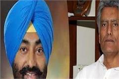 jakhar demands khaira s resignation as lop over corruption charges