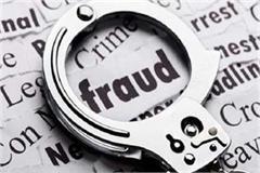 siddharthnagar gets cheating case against assistant teacher