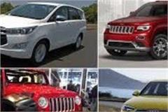 new cars will be met to municipal officials by sell old machinery and junk