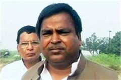 gayatri prajapati s name is not taking over and another case is filed for