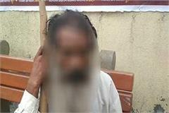 police s third degree torcher kate sadhu s hair with blade
