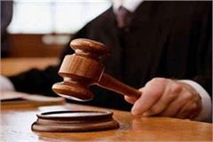 ten years of imprisonment for raping a married man