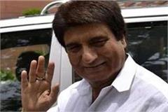 raj babbar declares that up congress s new media team