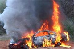 when filling gas with lpg cylinder fire in the car stir