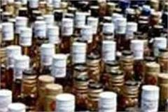 excise and police department s raid at the liquor mafia base