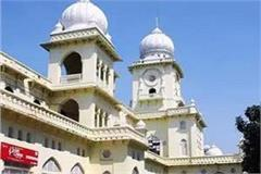 protest banned in lucknow univercity