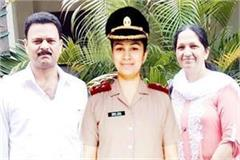 daughter of himachal enhaned the value lieutenant in army