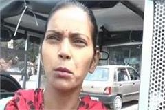 ambala s renu rai created a new example of empowerment of women