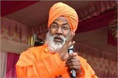 sakshi maharaj said opposition is distraught