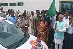 cm manohar lal launched durga shakti app