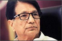 rld chief ajit singh refuses to contest the 2019 lok sabha election
