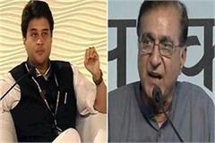 babriya s statement stirred up among senior congress leaders