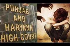 highcourt ordered to police for take action in harassment case of orphan child