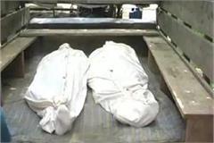 found dead in suspicious condition lover on suspicion of suspicious relatives